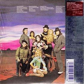 中古CD販売 ヴィレッジ・グリー...