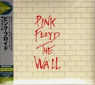ピンク・フロイドの画像 p1_10